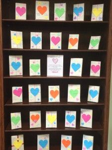 "Trustee Library ""Blind Date With a Book"""